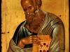 «Благословенный Афон»