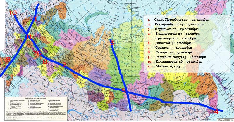 карте России православный